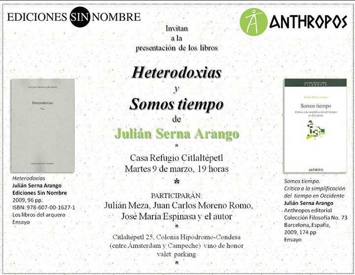 Invitación Julián Serna